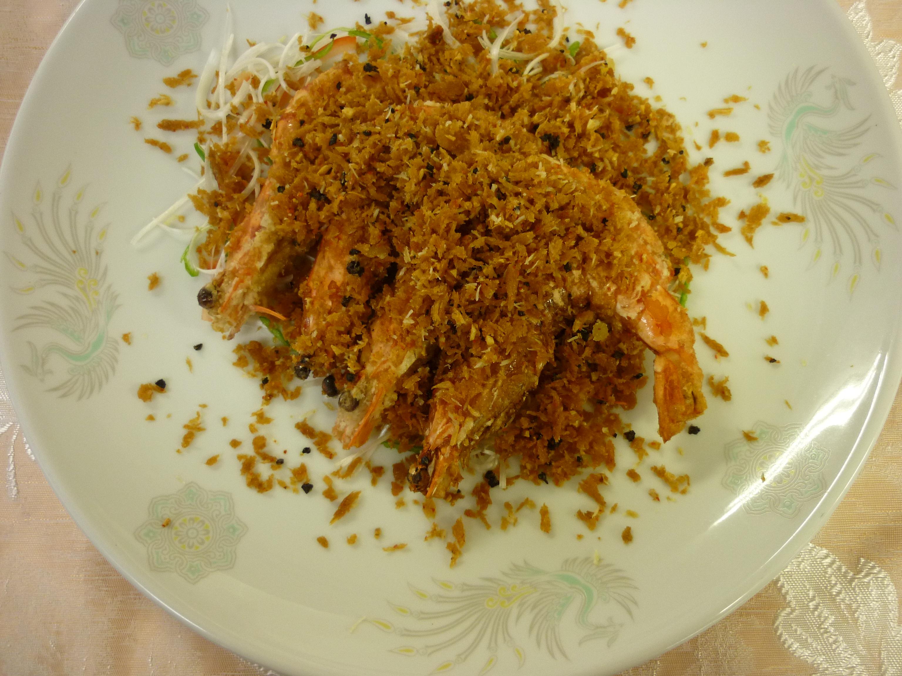 金沙粉明蝦